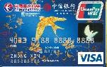 中信东航联名信用卡(白金卡)