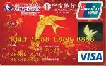 中信东航联名信用卡(金卡)