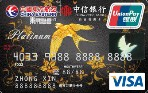 中信东航联名信用卡(普卡)