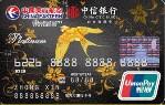 中信东航联名信用卡(银联-普卡)