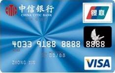 中信腾讯QQ联名卡(白金卡)