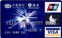 兴业VISA标准双币信用卡