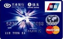 兴业万事达标准双币信用卡