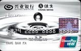 兴业银联人民币白金信用卡