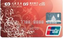 浦发大商集团联名白金信用卡