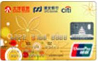 浦发大洋联名信用卡