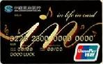 民生银行in信用卡酷动音符版