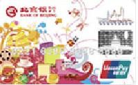 京行香港精彩旅游卡