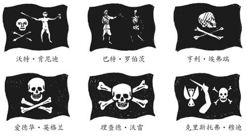海贼王海贼旗壁纸海贼王海盗旗海贼王草帽海贼旗