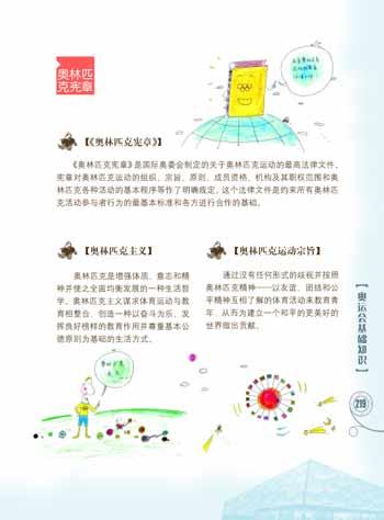 理念系统和组织结构(2)(图)