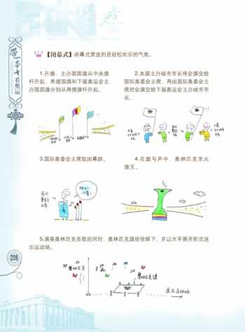 理念系统和组织结构(11)(图)