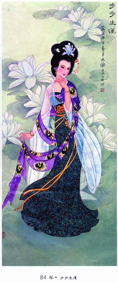 中国古代美女评价的时代变迁(17)(图)
