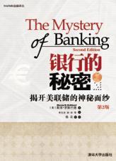 查看银行的秘密