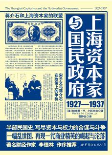 2015,和讯,华文,财经图书,投票